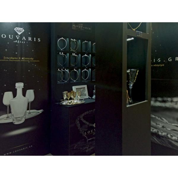 exhibition στεφανα 2015